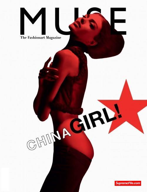 MUSE 意大利高端时尚杂志,以极简审美闻名
