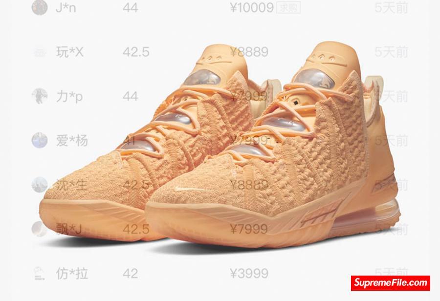 牛皮!?Nike LeBron XVIII EP,一双炒到 8000+ RMB的总冠军战靴