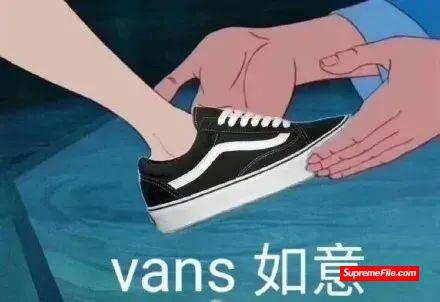 周雨彤教你婚纱搭球鞋
